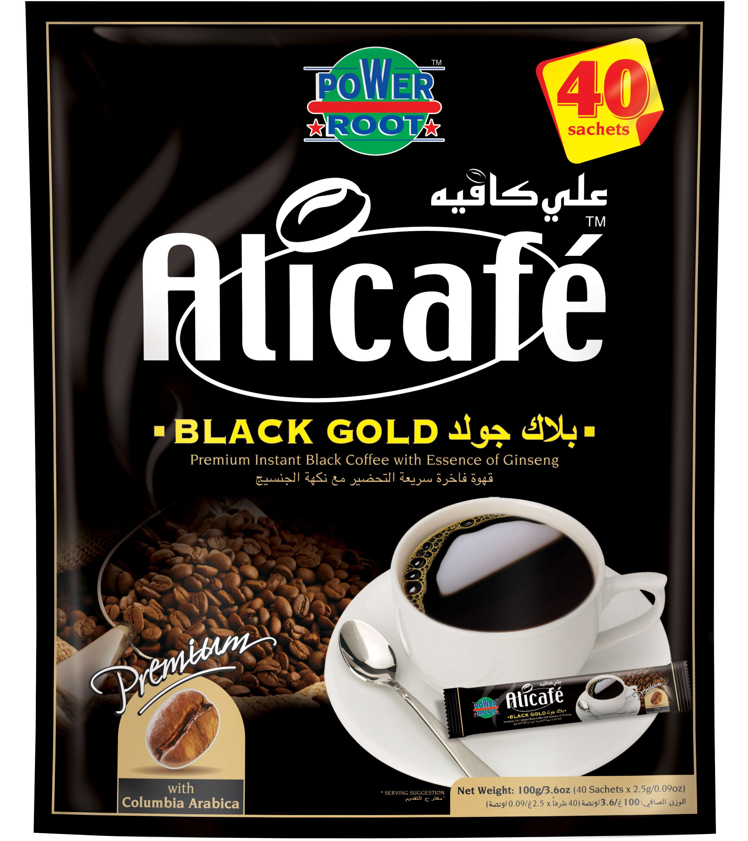 Alicafe Value Added